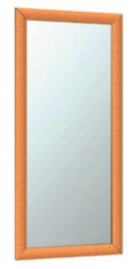 Зеркальный блок навесной